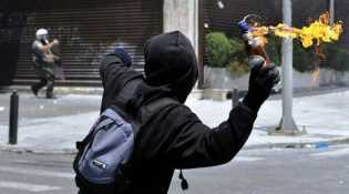 Bank BRI dan BNI Tembilahan Dilempar Bom Molotov