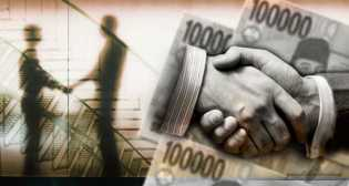 Tertipu Jual Beli Lahan, Uang Rp 985 Juta Lenyap
