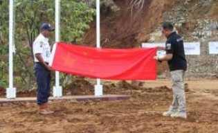 Bendera RRC Diturunkan Paksa di Maluku Utara, Sempat Terjadi Ketegangan dengan Wartawan