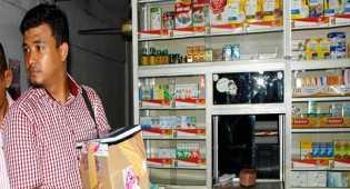 Serum Palsu di Pekanbaru, Ternyata Diskes Tidak Melakukan Pengawasan