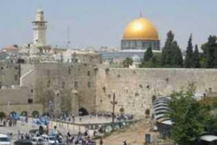 3 Bangunan Bersejarah di Yerusalem