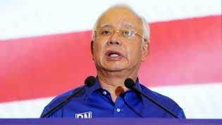 Najib Razak: Saya Tidak Mencuri, Saya Korban Serangan Politik