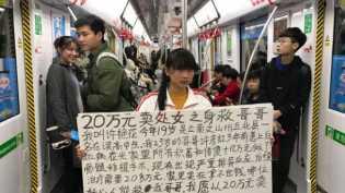 Remaja 19 Tahun Ini Rela Jual Keperawanannya di Kereta Demi Kakaknya