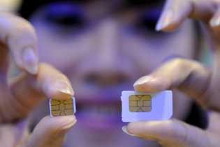 KIP Ingatkan Data Pengguna Seluler tak Boleh Dibocorkan