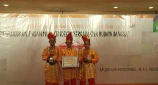 Siswa SMP Pelalawan Raih Juara I Lomba Cerdas Cermat Nasional