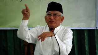 Puisi Gus Mus yang Dibaca Ganjar Penggerak Demo Era Soeharto