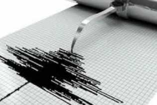 Gempa di Pangandaran, Tidak Berpotensi Tsunami