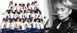 Inao Jiro, Manajer JKT48 Gantung Diri