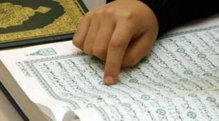 2011 Buta Aksara Al-Quran 40%, Sekarang Tinggal 3%