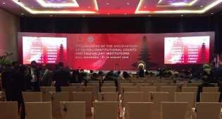 Presiden Jokowi Buka Kongres ke-3 Asosiasi MK se-Asia