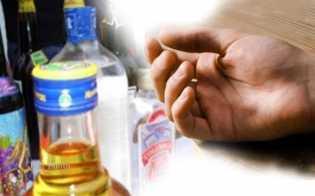 Pingsan Setelah Dicekoki Minuman Energi, Harta Benda Raib Usai Nginap Bareng Pria Baru Dikenal di Ho