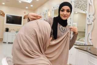 Salon Muslimah Pertama di AS
