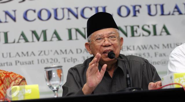 Berkas Ahok Lengkap, Soal Penahanan ini Kata Ketua MUI Ma'ruf Amin?